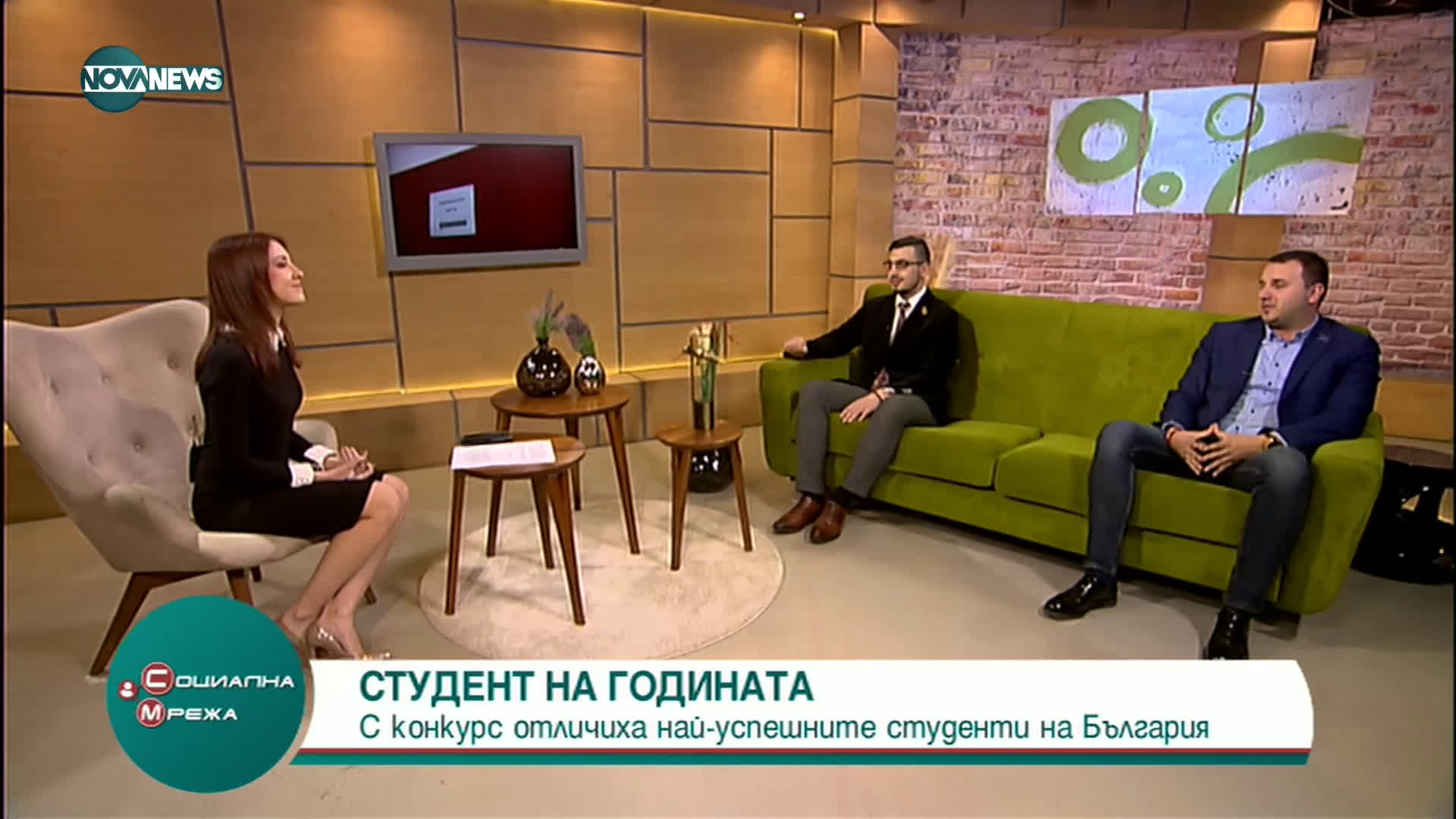 Диян Ганев от Медицински университет - София е студент на годината
