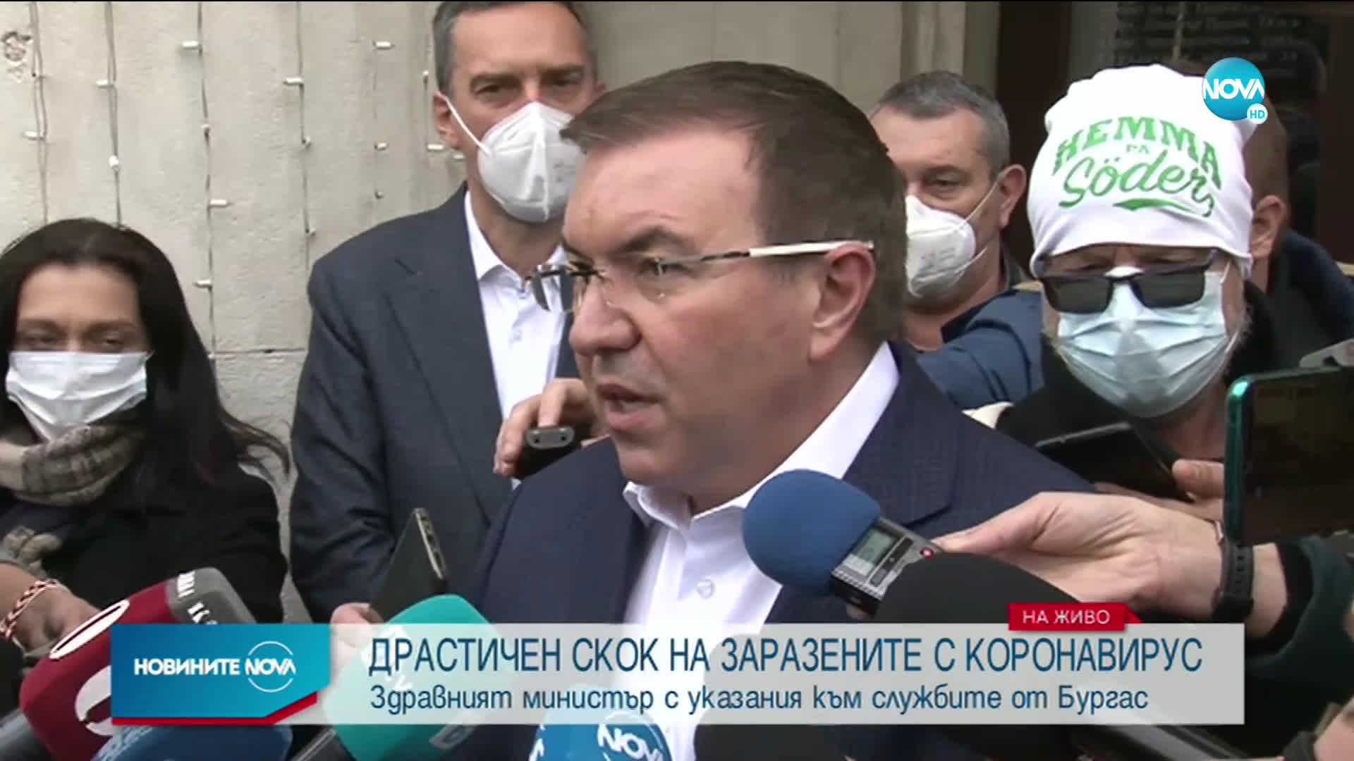 """Ангелов: Отчитаме 30% нарастване на обажданията към """"Спешна помощ"""""""