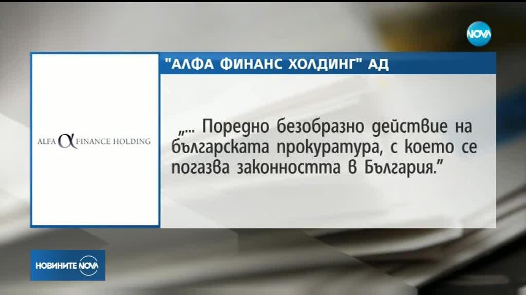 Прокуратурата с обвинение срещу бизнесмена и издател Иво Прокопиев