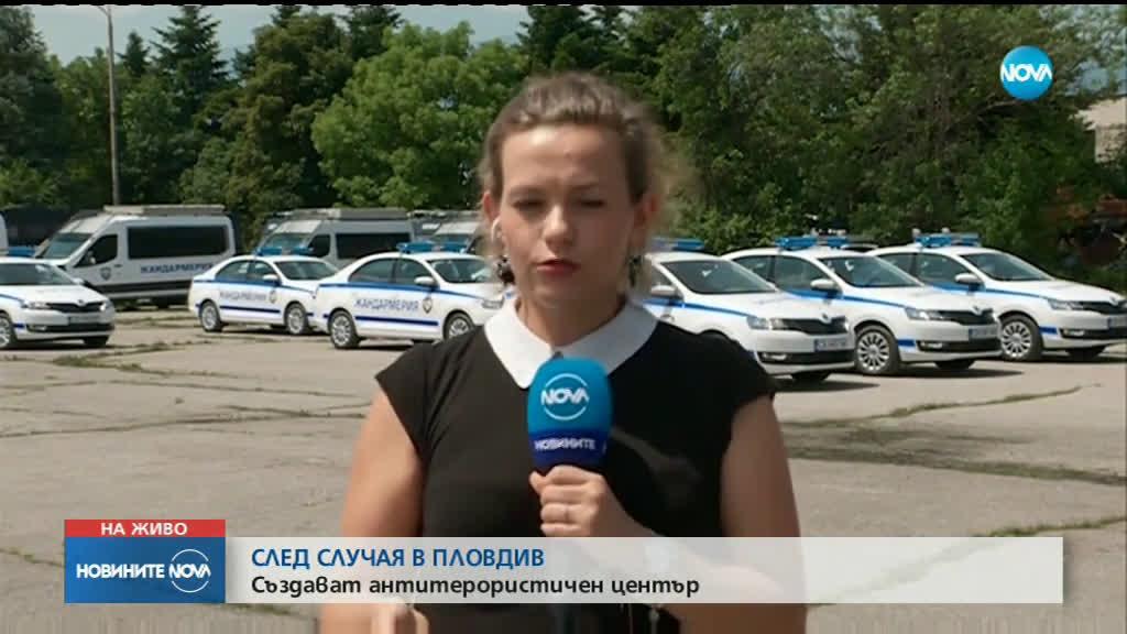 Борисов: Бомбите, открити в Пловдив, са чудовищни