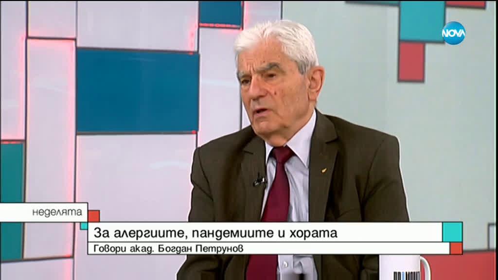 Акад. Богдан Петрунов: Не е доказано, че можем да разчитаме на имунитета, създаден от антитела при C