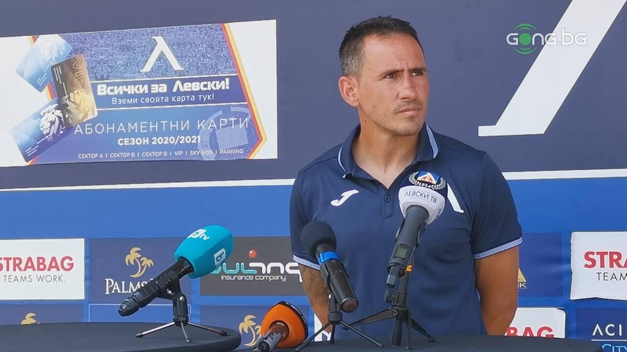 Живко Миланов: Не съм доволен от показаното, бяхме тромави