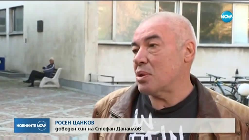 Доведеният син на Стефан Данаилов: В медикаментозна кома е