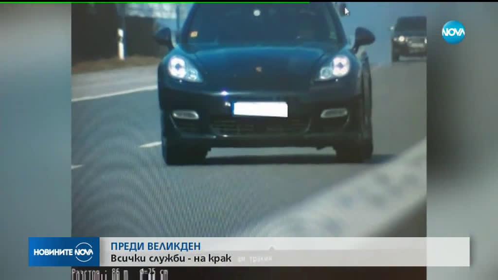 "Кола ""летя"" с 266 км/ч. по ""Тракия"""
