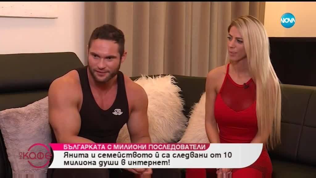 Янита Янчева - българката с милиони последователи в интернет