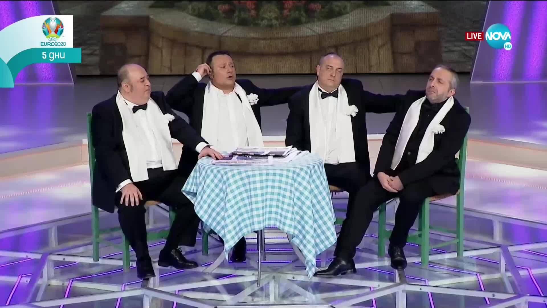 Забавни моменти от първи сезон - Забраненото шоу на Рачков (06.06.2021)