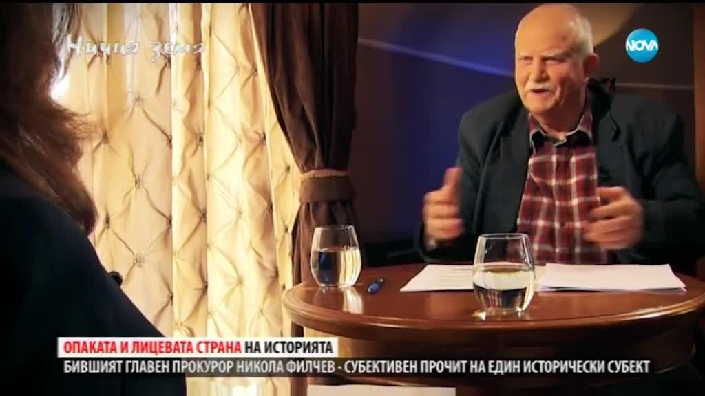 """Професор Никола Филчев ексклузивно в \""""Ничия земя\"""" (06.10.2018)"""