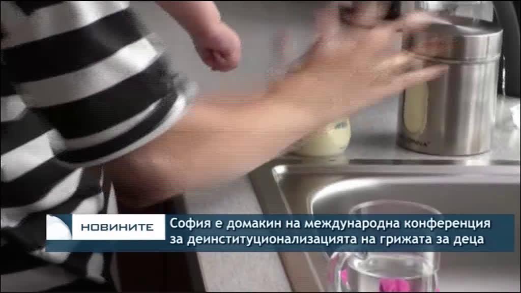 Емисия новини - 08.00ч. 06.11.2019