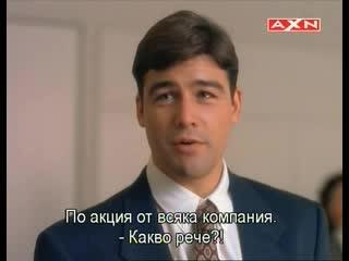 Утрешен вестник Сезон 1 Епизод 1