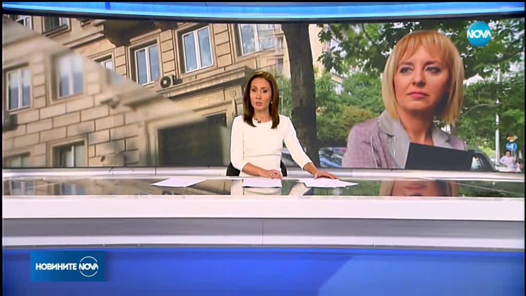 Новините на NOVA (11.06.2019 - късна емисия)