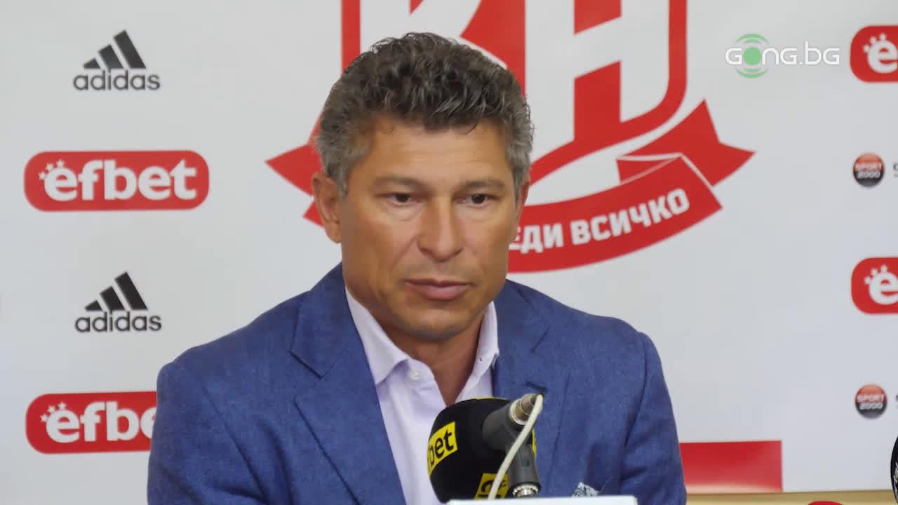 Балъков: ЦСКА 1948 не бърза с развитието си, но прави големи крачки напред