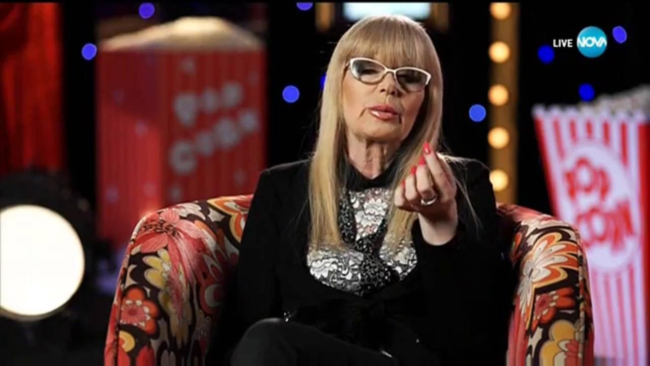 Визитка на Людмила Захажаева - третият участник в Big Brother: Most Wanted