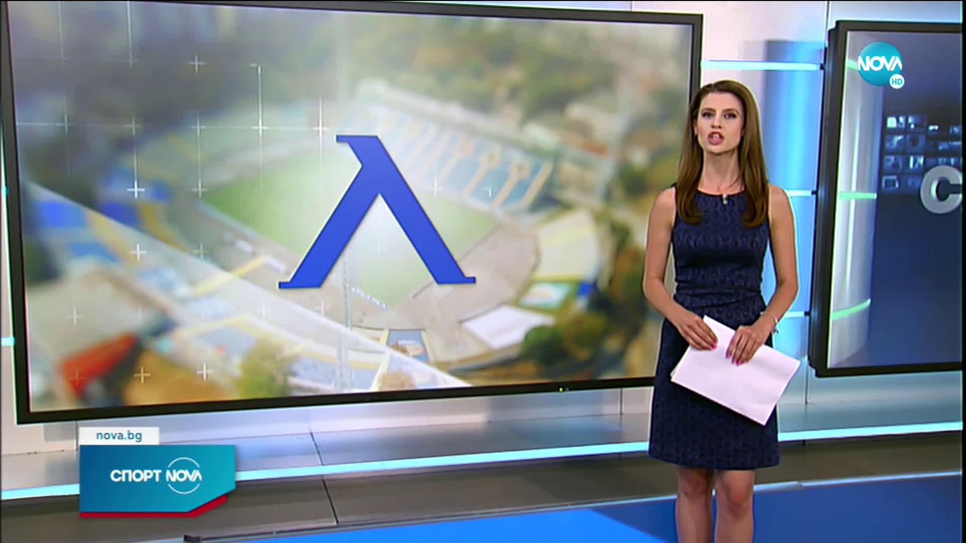 Спортни новини (14.06.2021 - централна емисия)