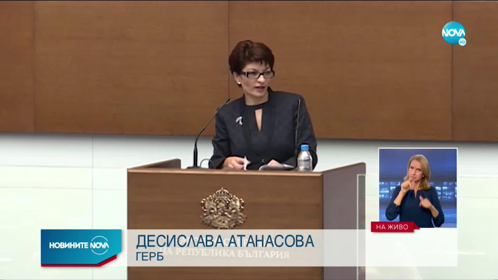 Депутатите одобриха доклада на Гешев за дейността на прокуратурата