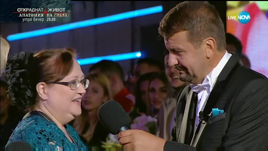 Ваня Костова е вторият участник във VIP Brother 2018