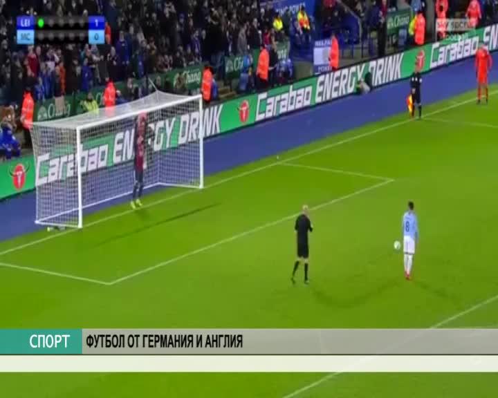 Спорт Канал 0 - 19.12.2018 г.