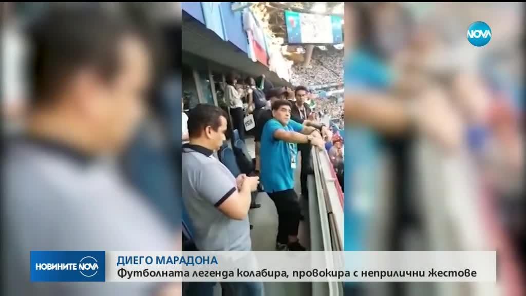 СЛЕД ПОБЕДАТА НА АРЖЕНТИНА: Марадона на преглед, прекалил с виното