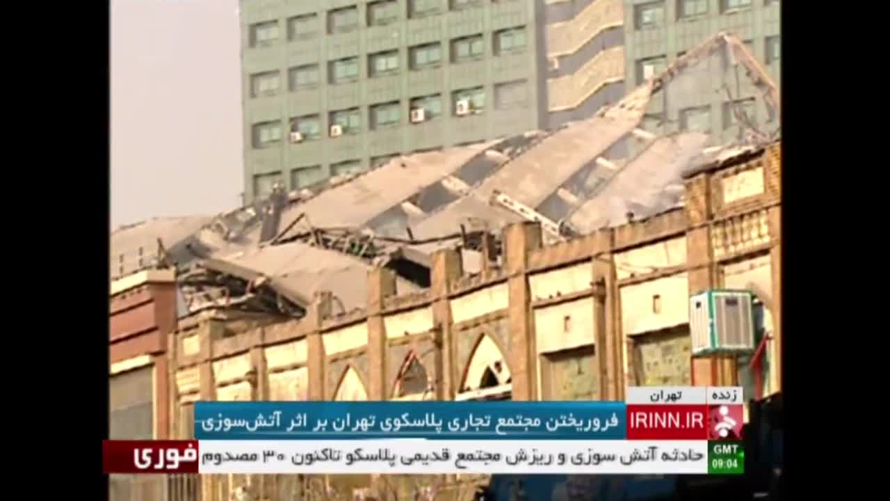 Iran: Collapse of Tehran's Plasco high-rise caught on camera, dozens feared dead