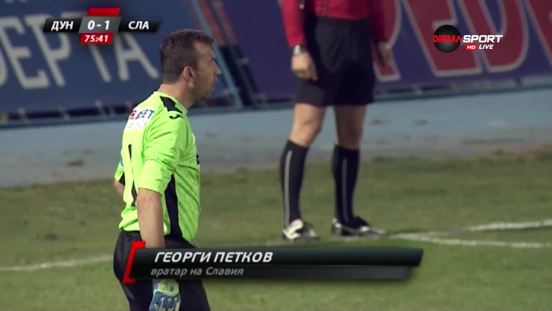 Спасяване на Георги Петков срещу Дунав
