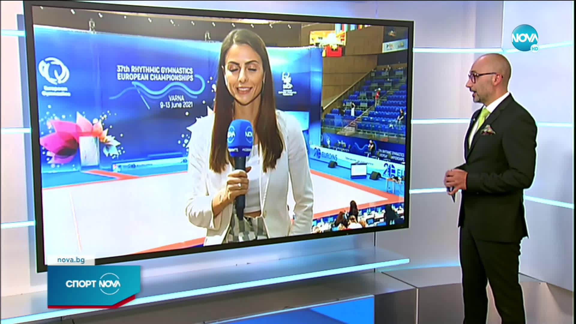 Спортни новини (12.06.2021 - централна емисия)