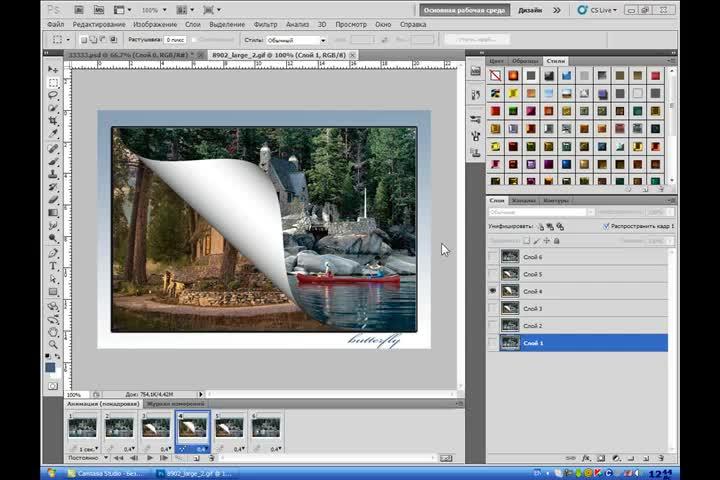 Урок фотошопа плагин для заворачивания уголков_ в уроци vbox7.