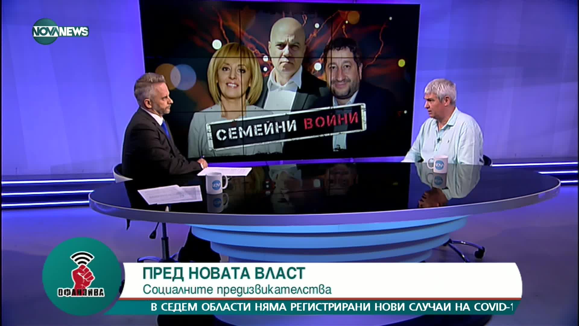 Пламен Димитров, КНСБ: Минималната пенсия трябва да се вдигне с поне 20 %