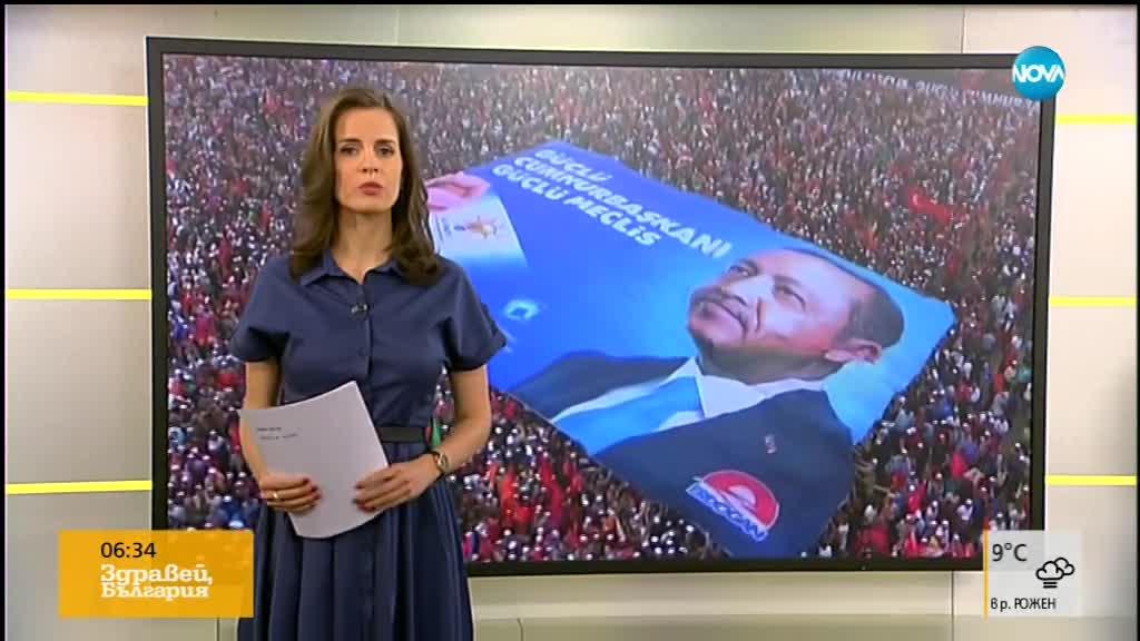 Eрдоган встъпва в длъжност като президент на Турция