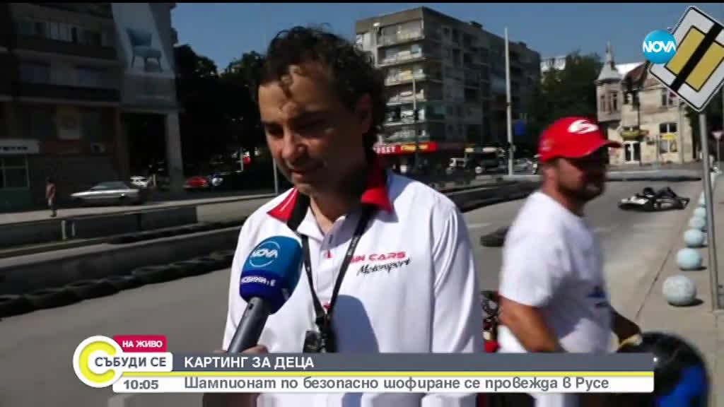 Шампионат по безопасно шофиране се провежда в Русе