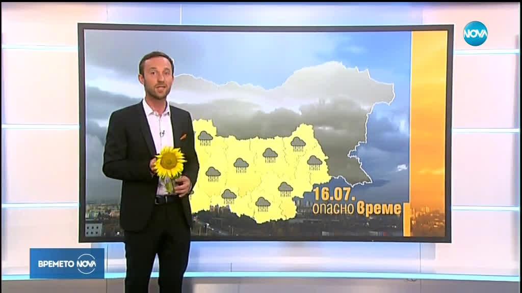 Прогноза за времето (15.07.2019 - обедна емисия)