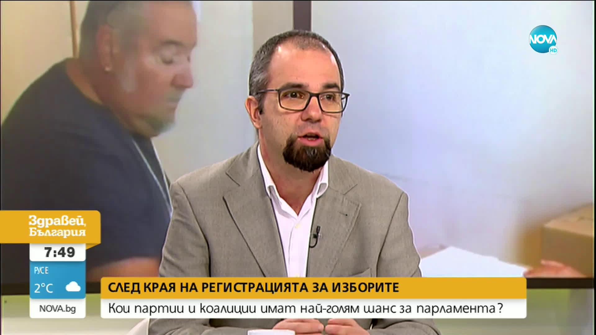 Социолог: Коронавирусът ще се отрази на избирателната активност