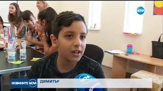 Мотивират децата да не се отказват от образование