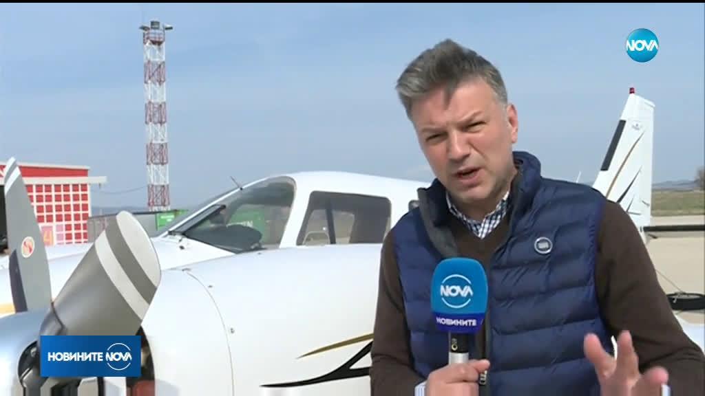 ТРАГЕДИЯ ВЪВ ВЪЗДУХА: Четиричленно семейство загина в самолетна катастрофа край Скопие
