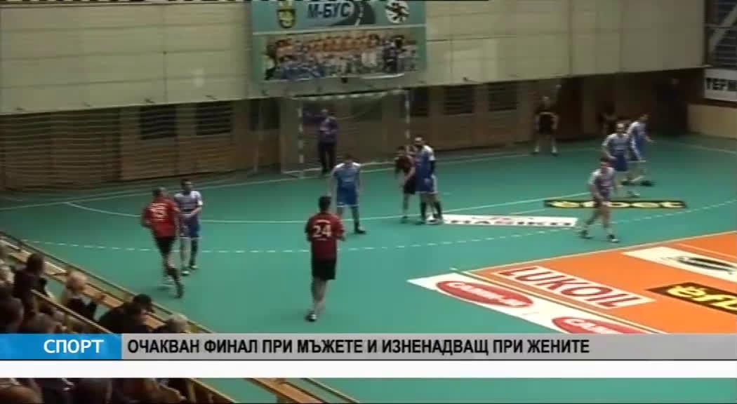 Спорт Канал 0 - 30.04.2019 г.