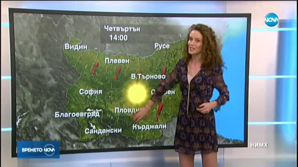 Прогноза за времето (12.02.2020 - централна емисия)