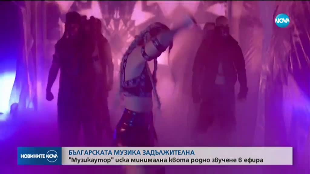 Поне 1/3 българска музика в музикалното съдържание на медиите