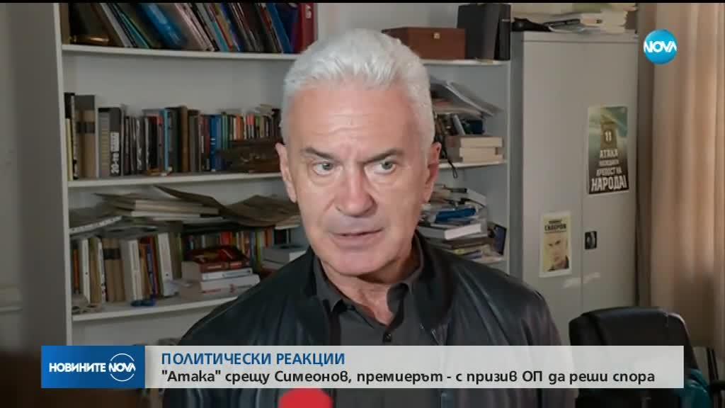 Протести в София и страната с искане за оставка на Валери Симеонов (ОБЗОР)