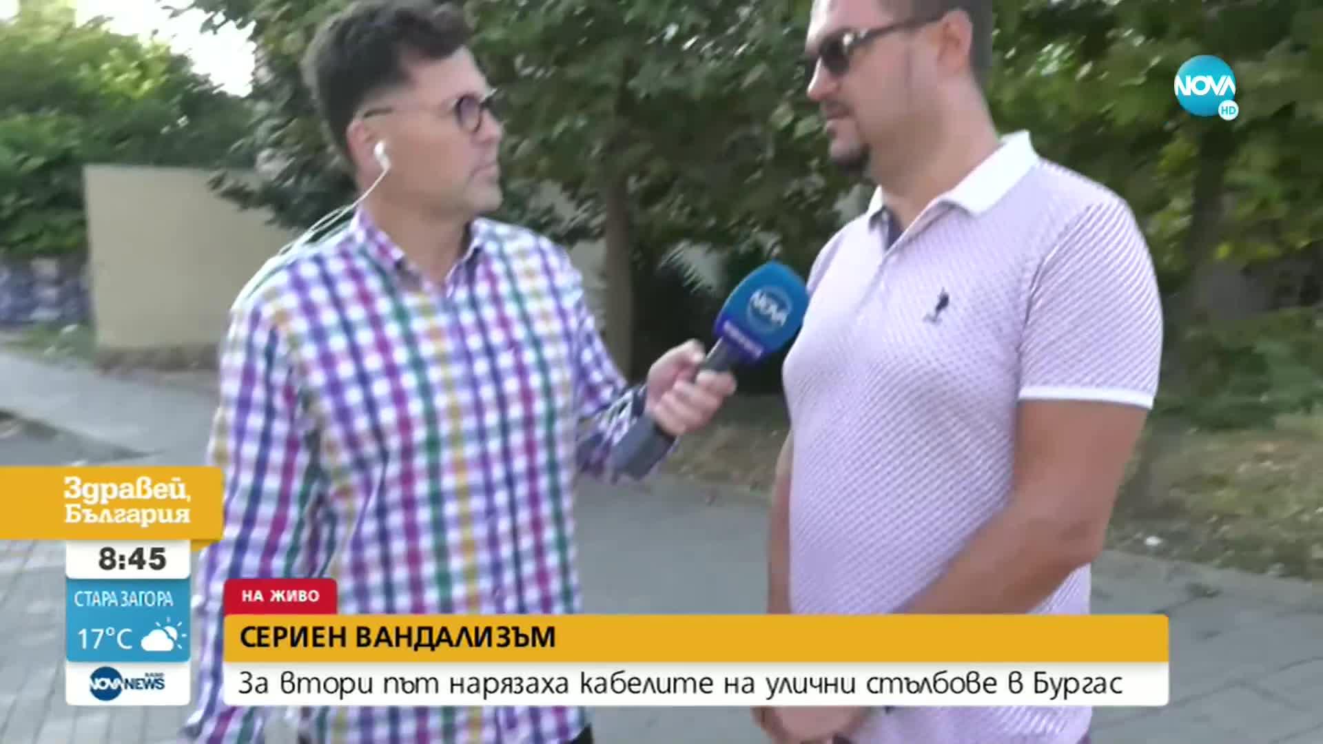 Сериен вандализъм: За втори път нарязаха кабелите на улични стълбове в Бургас