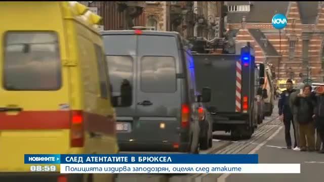 Заподозреният, избягал след атентата на летището в Брюксел, е от турски произход