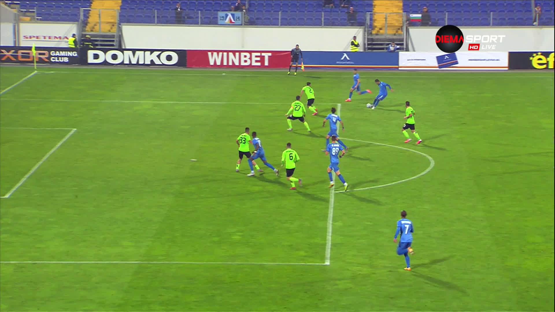 Мартин Райнов откри резултата в полза на Левски