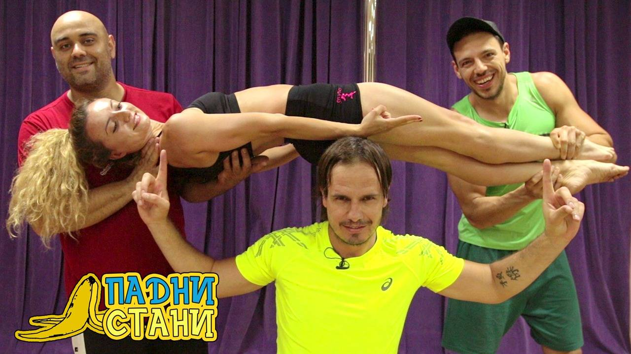 Уроци по pole dance или танци на пилон от СЕКСИ треньорка