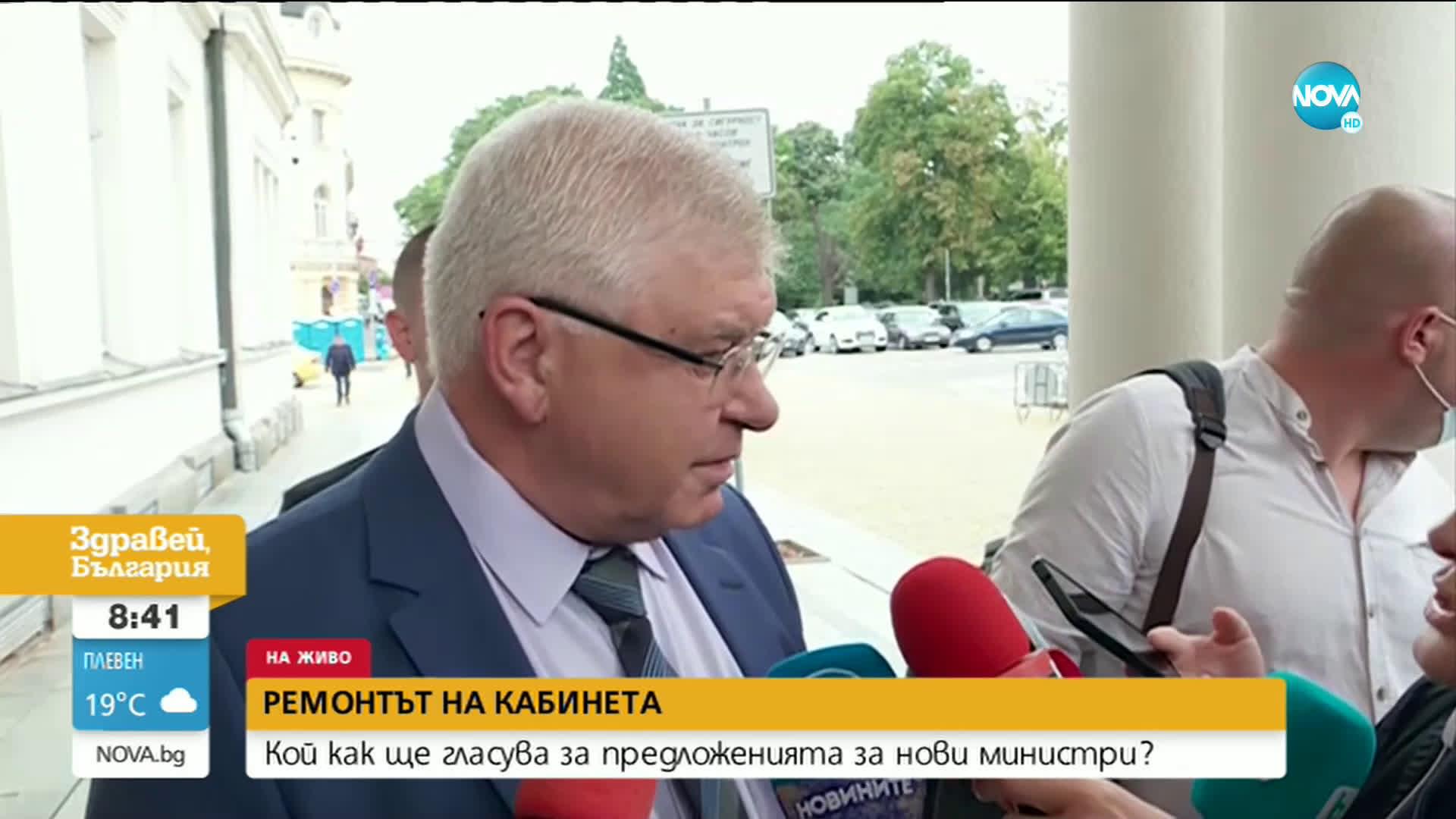 Ананиев: Предстоят нови социално-икономически мерки
