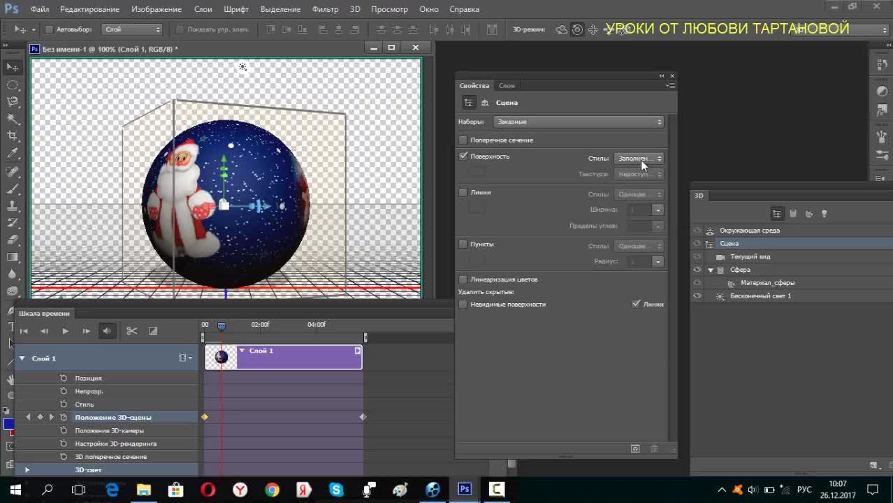 Программа для обработки фото фотомастер обзорный видеоурок в.