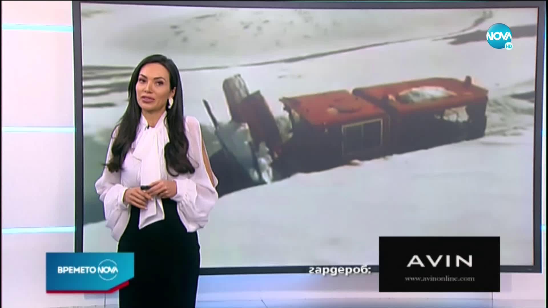 Прогноза за времето (23.02.2021 - обедна емисия)