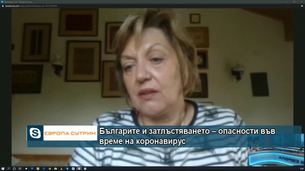 Българите и затлъстяването - опасности във време на коронавирус