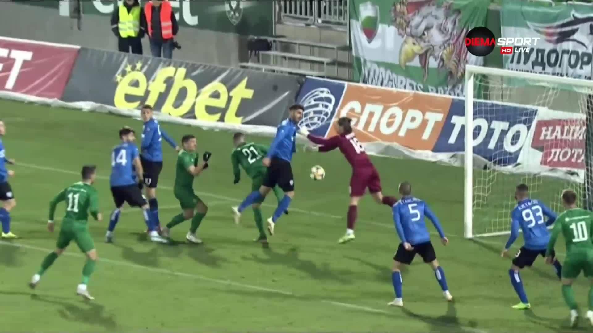 Кабаков спорно отмени гол за Лудогорец срещу Черно море