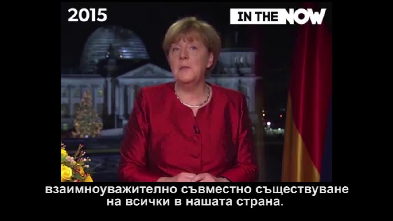 Какво всъщност мисли Меркел за имиграцията