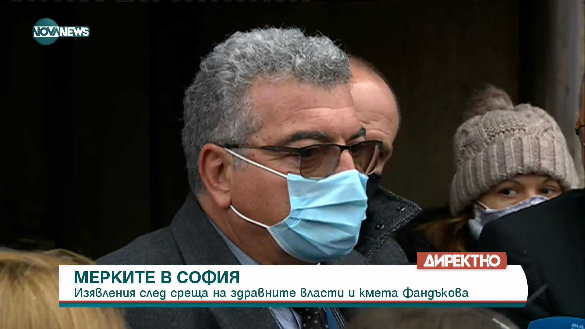 Предлагат пълно затваряне на София