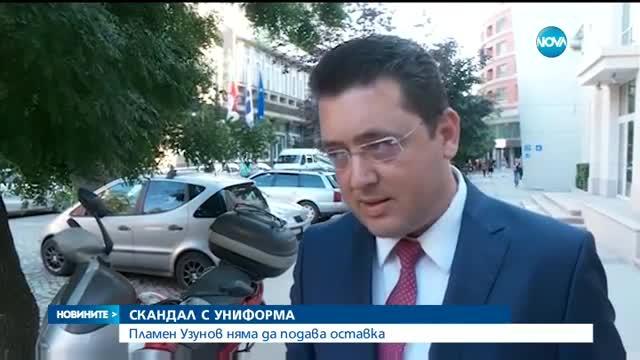 Пламен Узунов отказа да подаде оставка