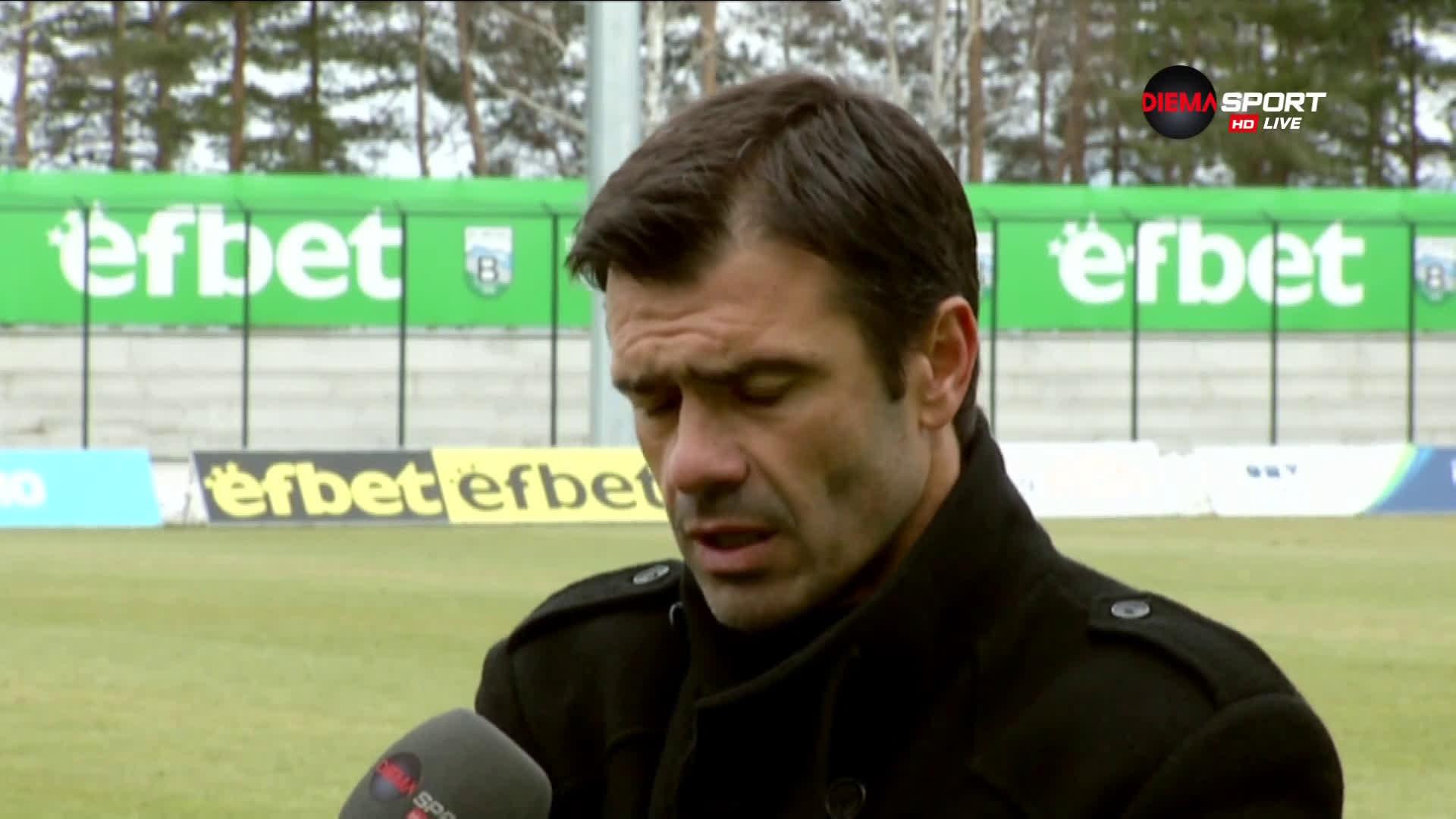 Росен Кирилов: Момчетата бяха перфектни, съжалявам, че не победихме