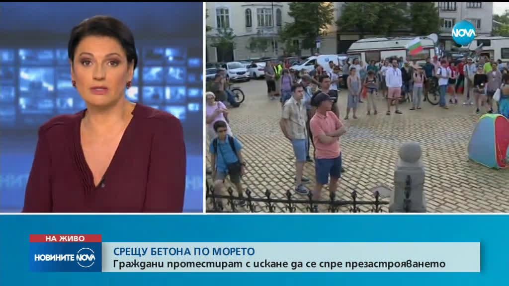 Новините на NOVA (12.06.2019 - централна емисия)